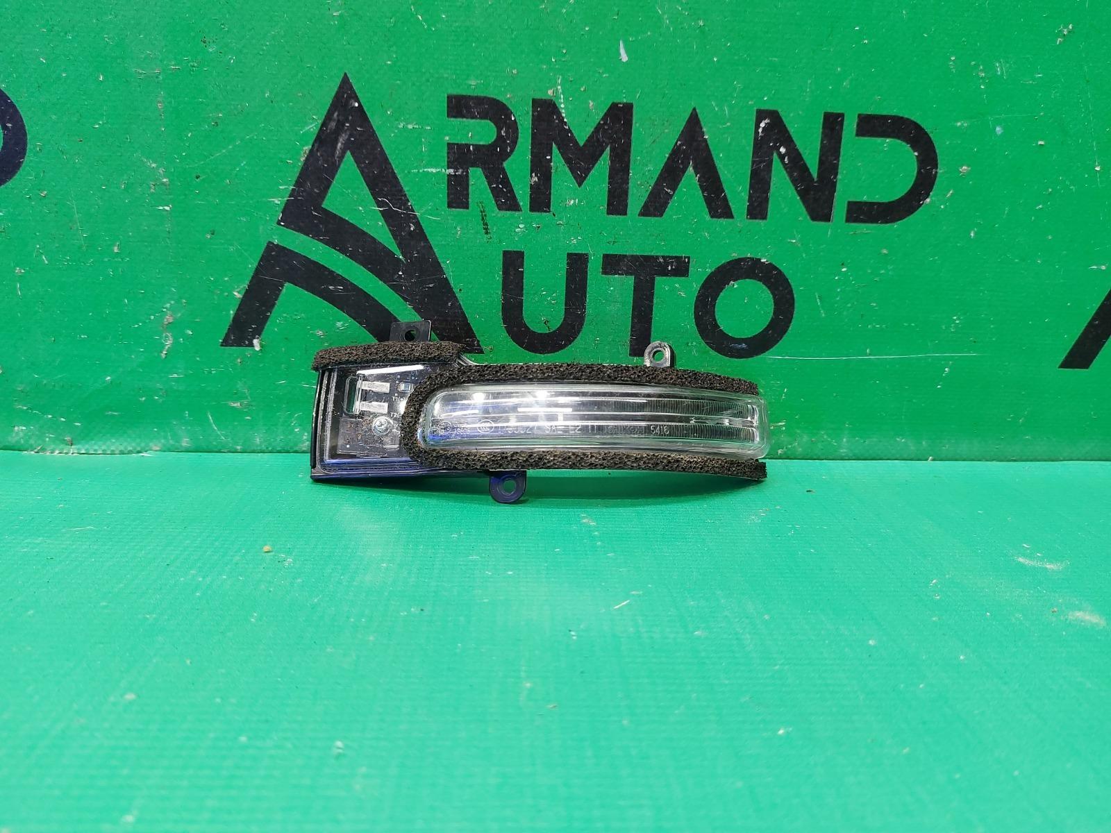 Повторитель указателя поворота Mitsubishi Outlander 3 2012 левый (б/у)