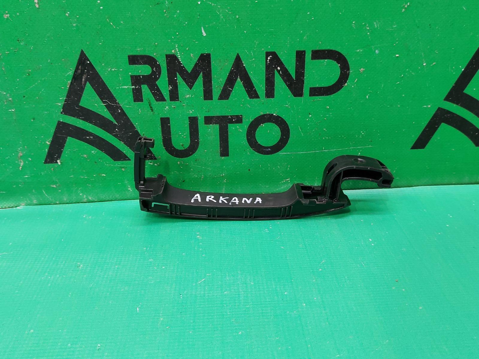 Кронштейн ручки двери Renault Arkana 1 2019 задний правый (б/у)