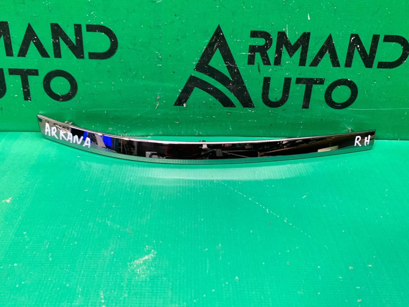 Накладка бампера Renault Arkana 1 2019 задняя правая (б/у)
