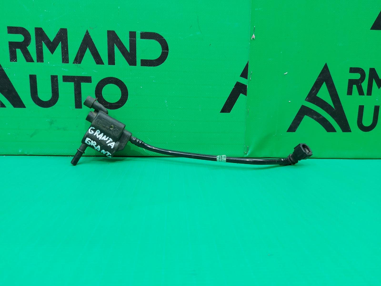 Клапан абсорбера Lada Granta 1 2011 (б/у)