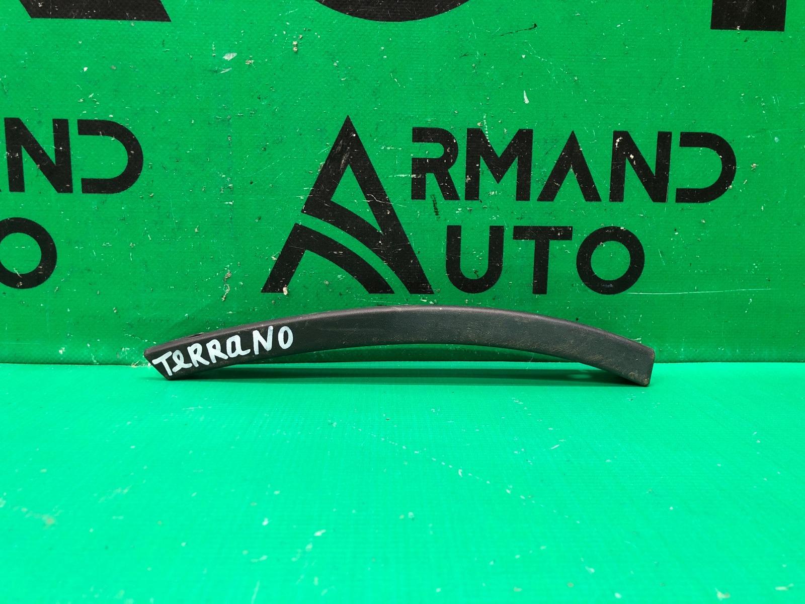 Накладка бампера Nissan Terrano 3 2014 задняя правая (б/у)