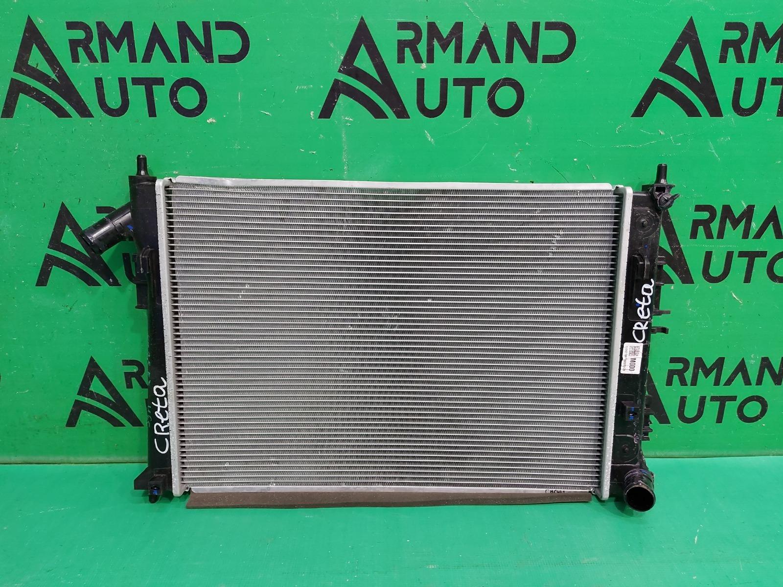 Радиатор охлаждения Hyundai Creta 1 2016 (б/у)