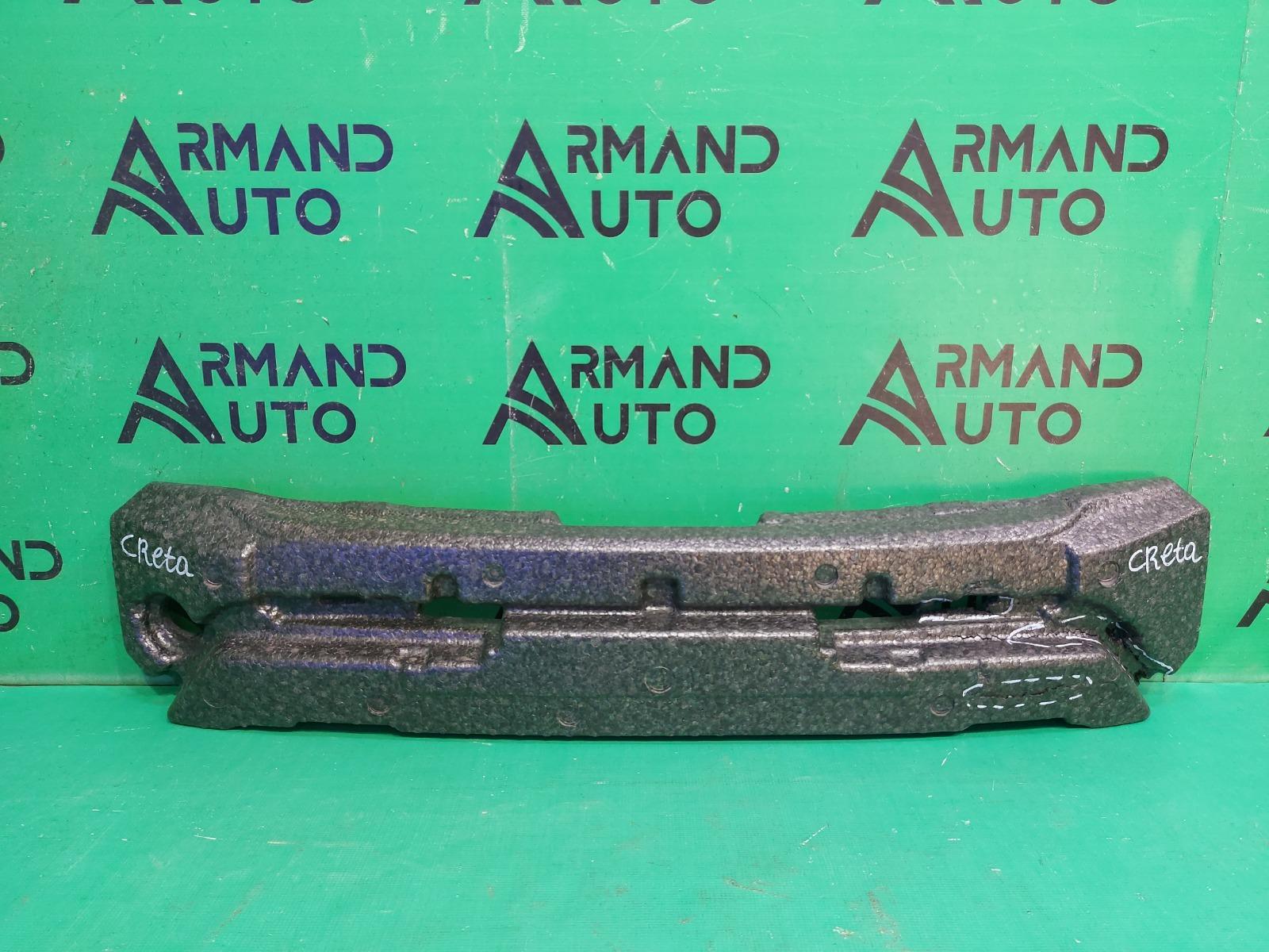 Абсорбер бампера Hyundai Creta 1 2016 передний (б/у)