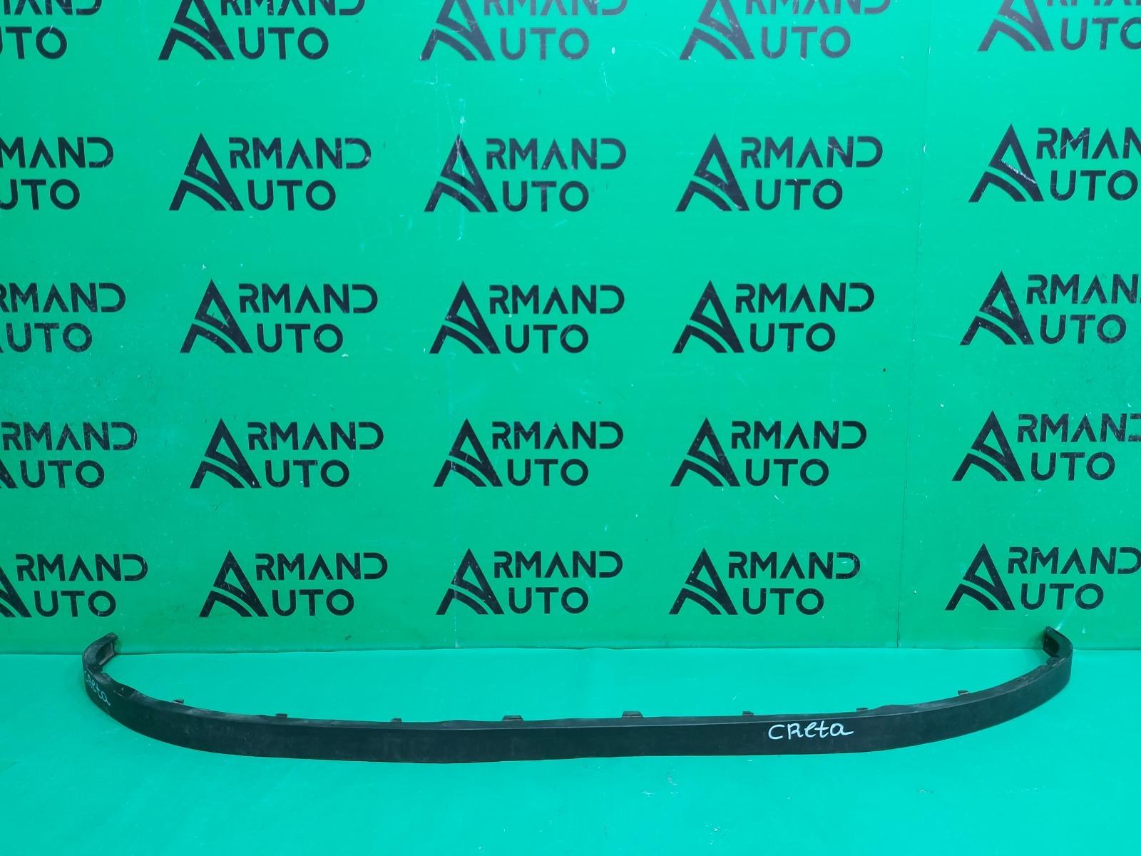 Юбка бампера Hyundai Creta 1 2016 передняя (б/у)
