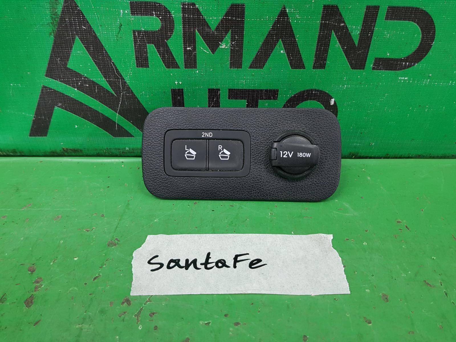 Кнопки складывания сидений Hyundai Santa Fe 4 2018 задние (б/у)