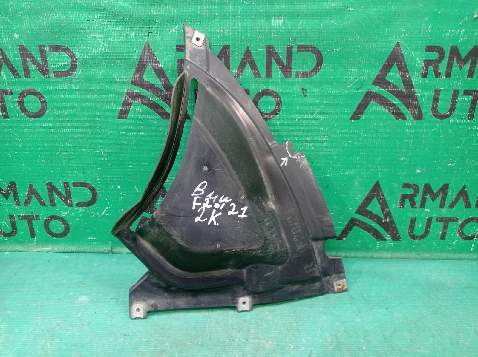 Пыльник бампера Bmw 1 Series F20 F21 2011 передний правый (б/у)