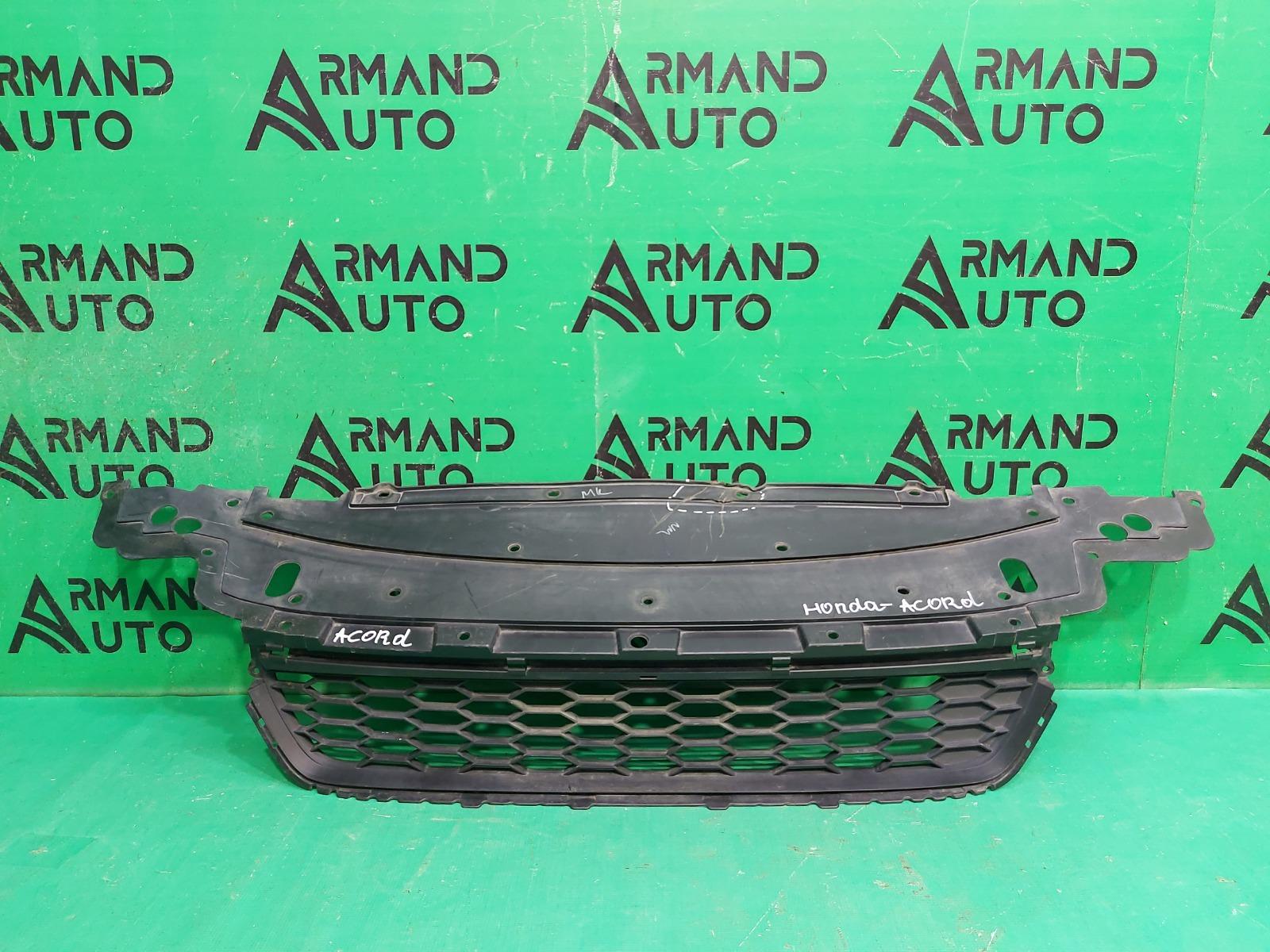 Решетка бампера Honda Accord 9 2012 (б/у)