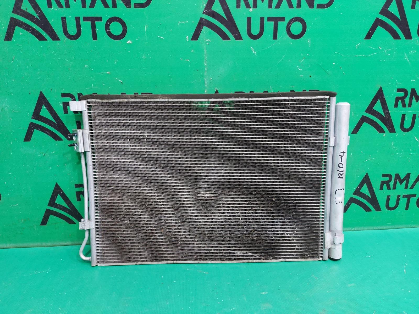 Радиатор кондиционера Kia Rio 3 2011 (б/у)