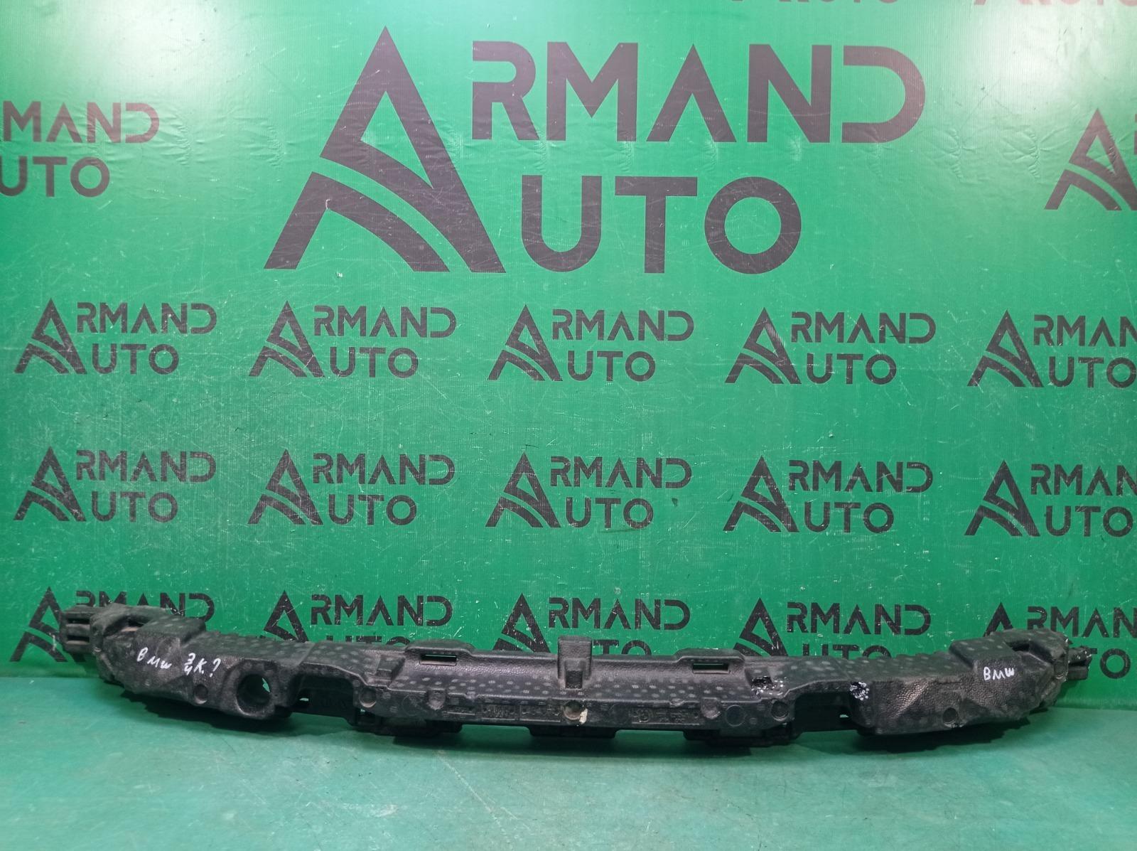 Абсорбер бампера Bmw 3 Series G20 передний (б/у)