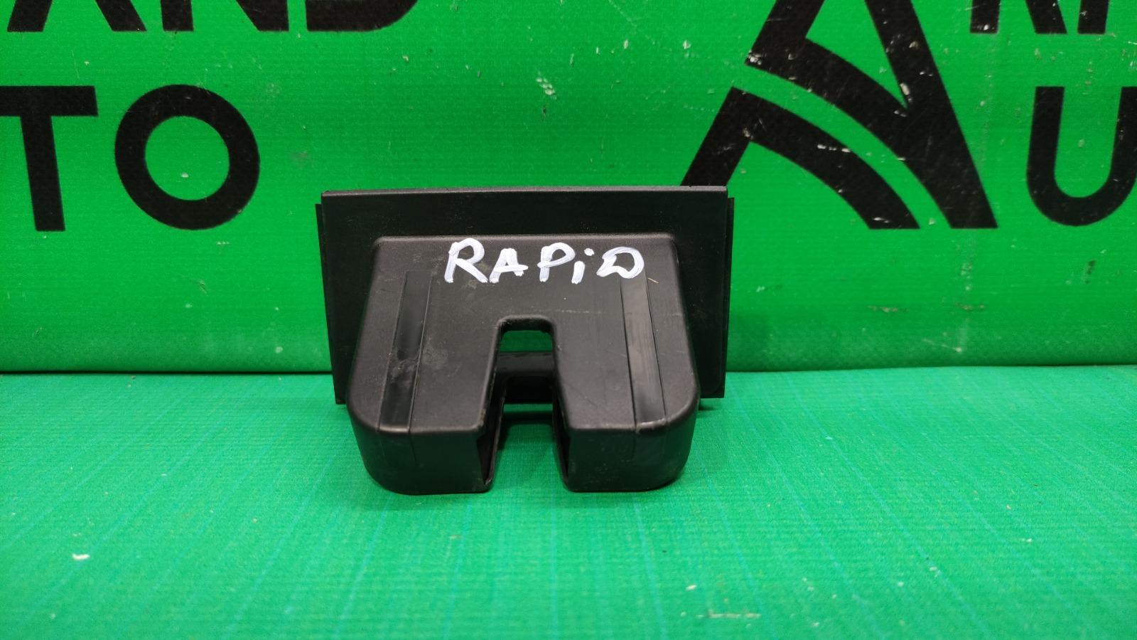 Крышка замка багажника Skoda Rapid 1 2012 (б/у)