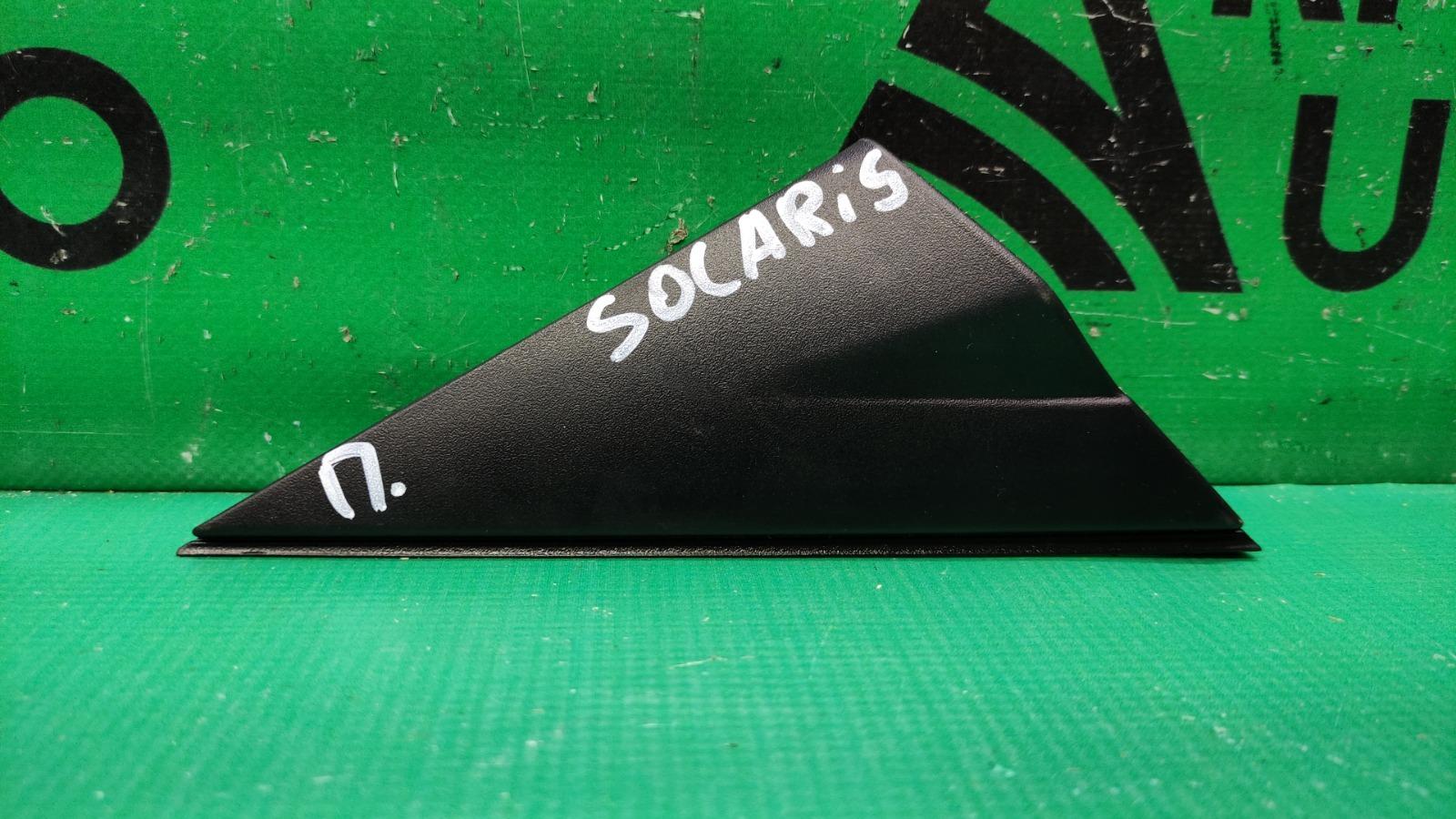 Накладка крыла Hyundai Solaris 1 2010 правая (б/у)