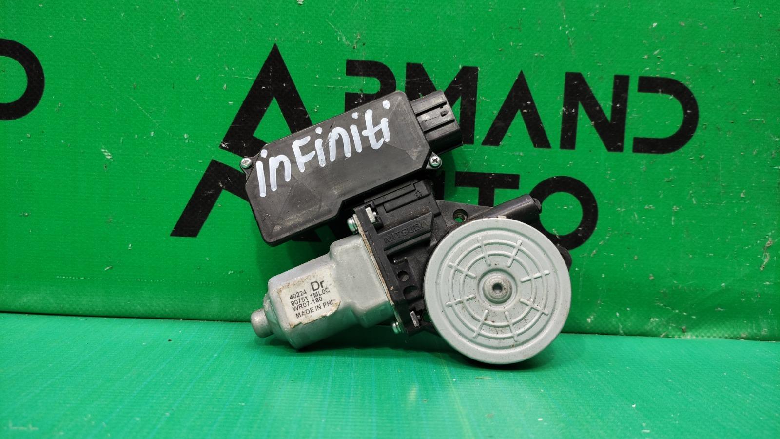 Мотор стеклоподъемника Infiniti Fx/ Qx70 1 2013 передний левый (б/у)