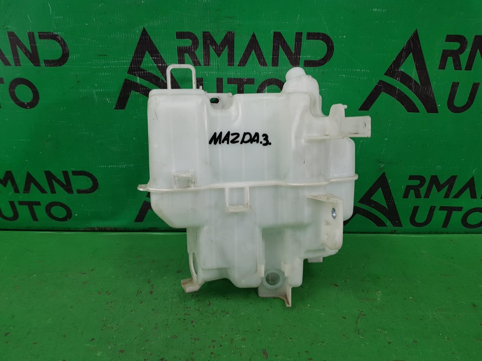 Бачок омывателя Mazda 6 GJ 2012 (б/у)