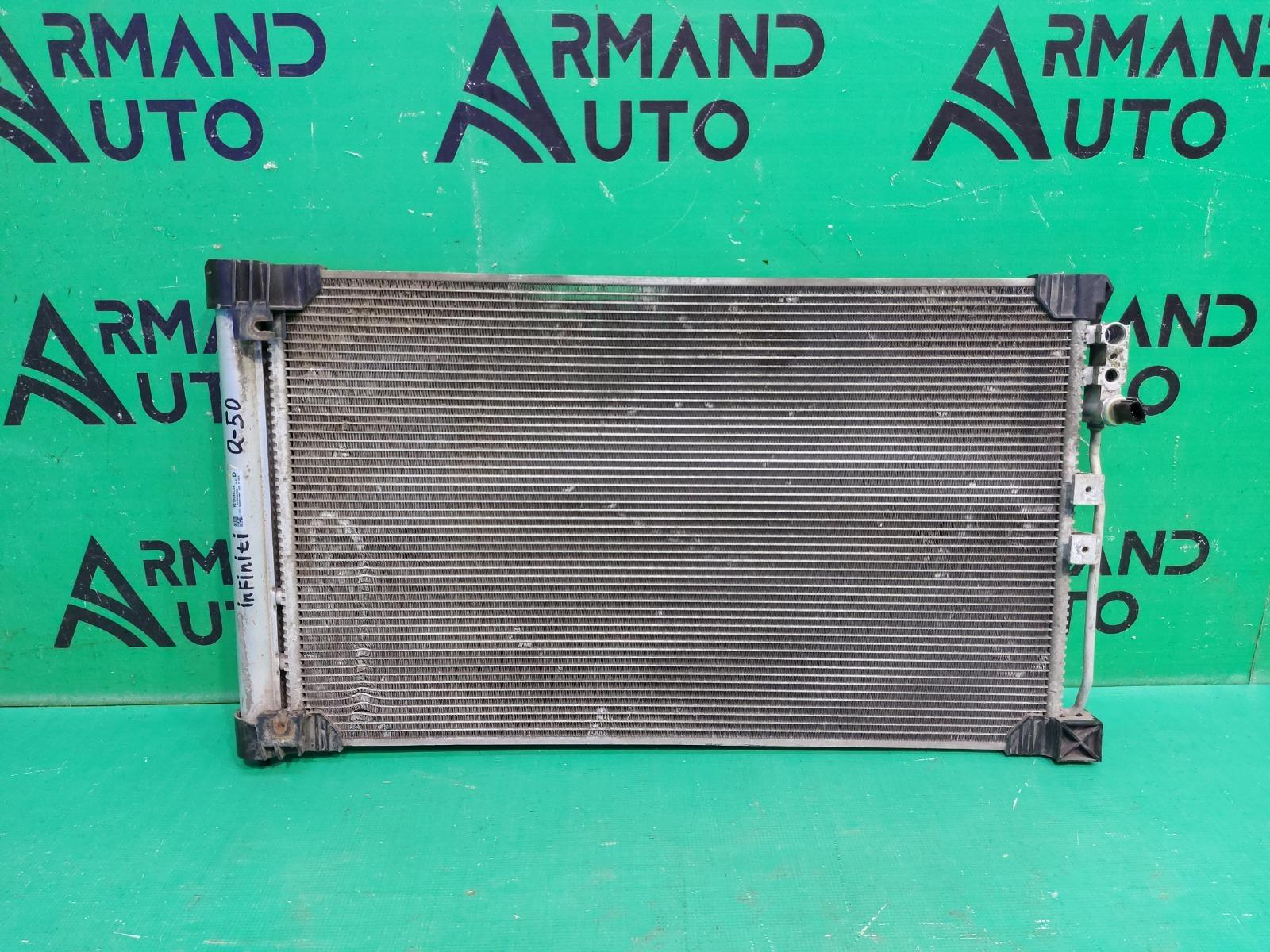 Радиатор кондиционера Infiniti Q50 1 2013 (б/у)