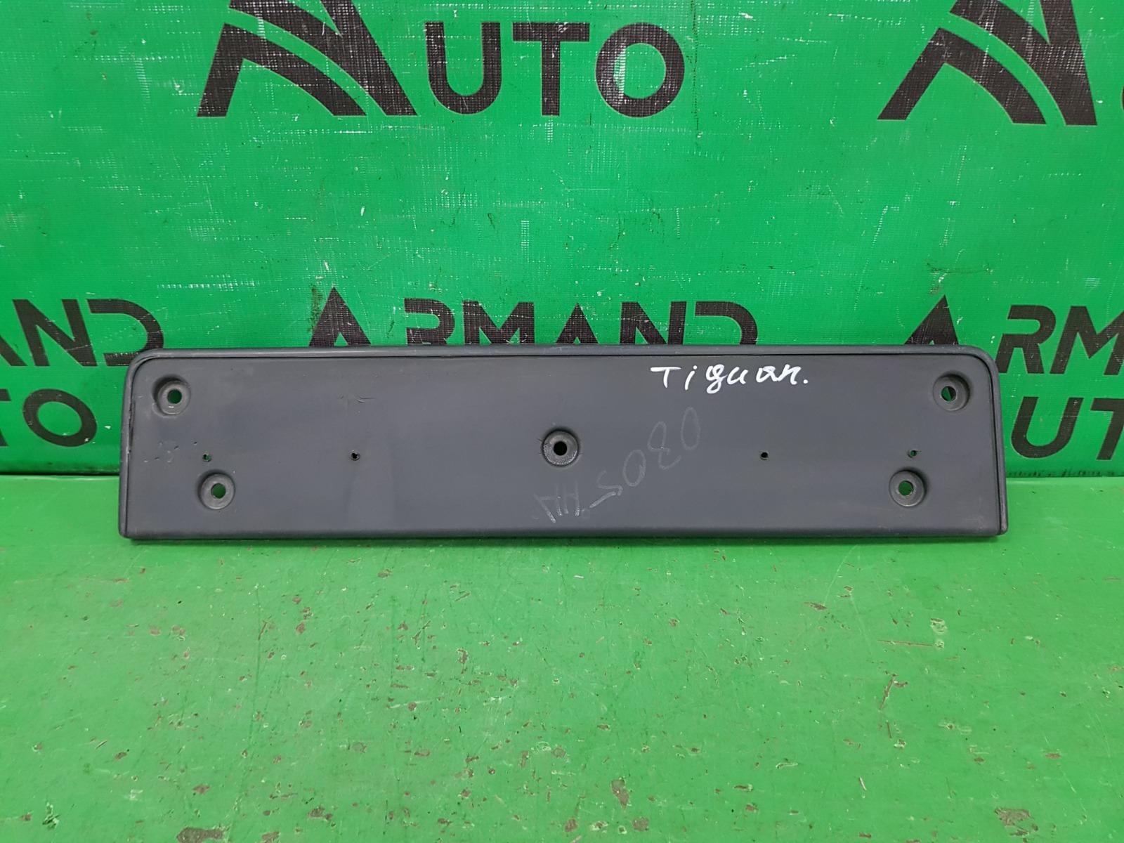 Площадка номерного знака Volkswagen Tiguan 2 2016 (б/у)