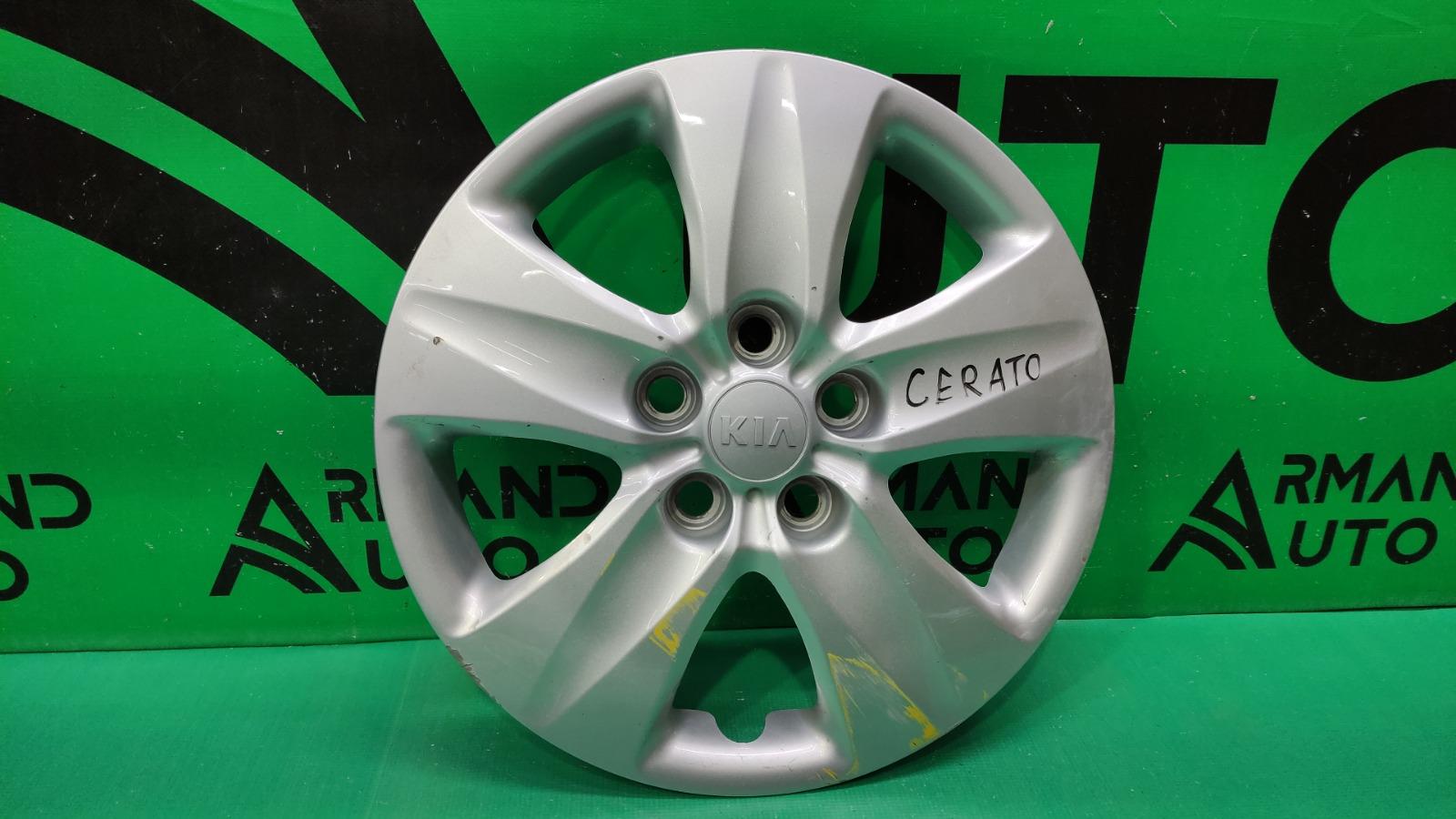 Колпак колесный r16 Kia Cerato 3 2013 (б/у)