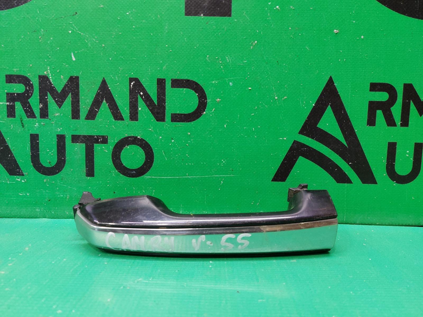 Ручка двери Toyota Camry V55 РЕСТАЙЛИНГ 2014 задняя правая (б/у)