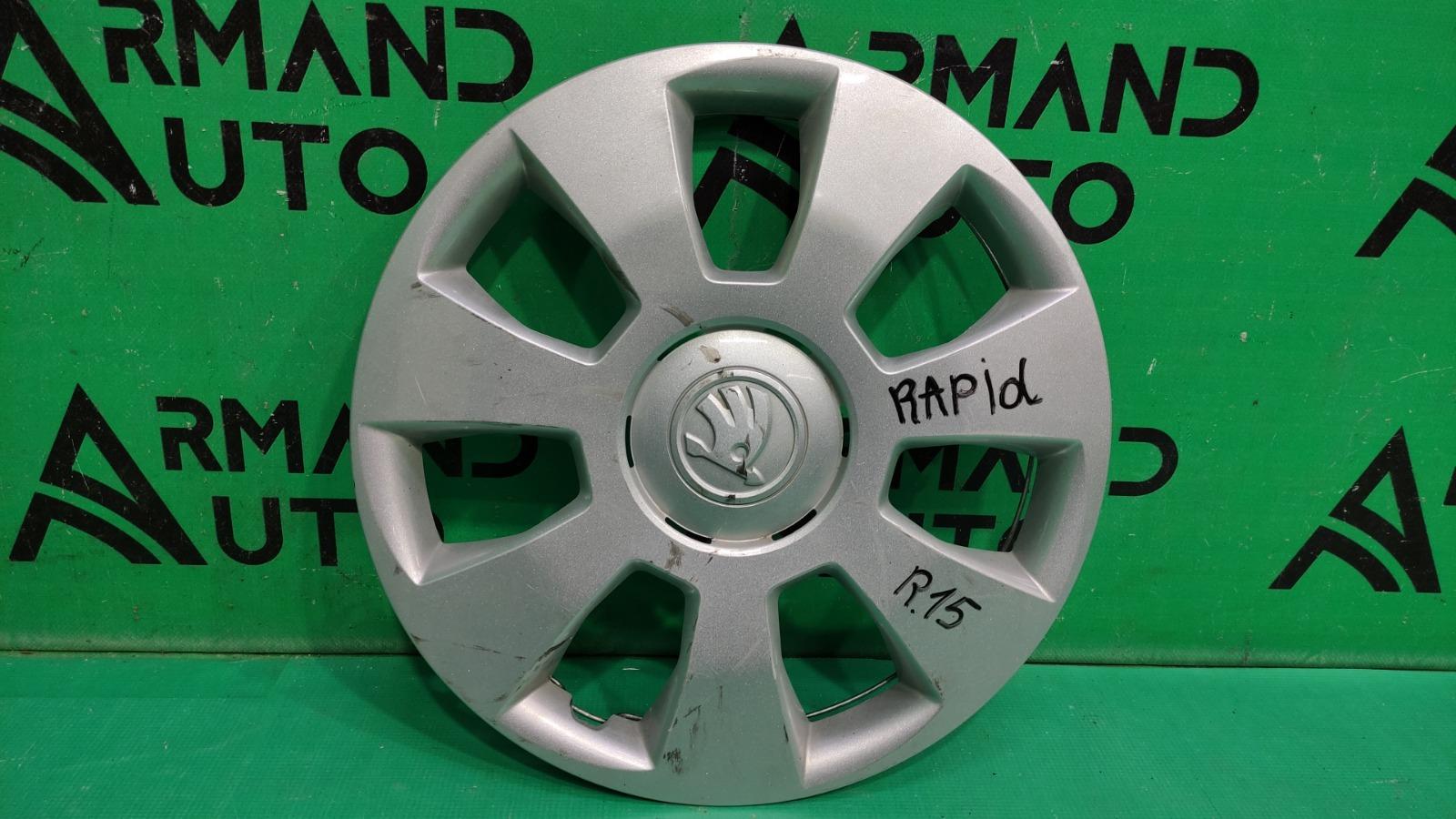 Колпак колесный r14 Skoda Rapid 2012 (б/у)