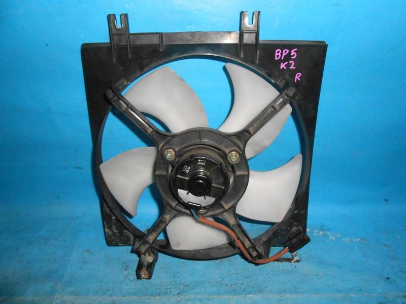 Вентилятор охлаждения радиатора Subaru Legacy Wagon BP5 EJ20 (б/у)