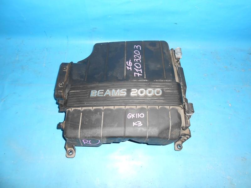 Корпус воздушного фильтра Toyota Mark Ii GX110 1G-FE (б/у)