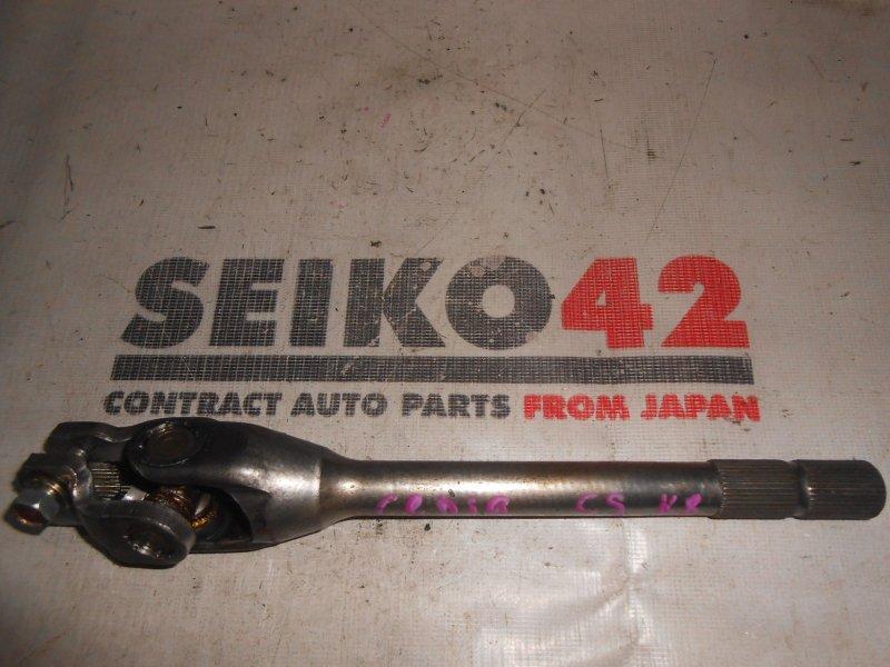 Карданчик рулевой Mitsubishi Lancer Cedia CS5W (б/у)