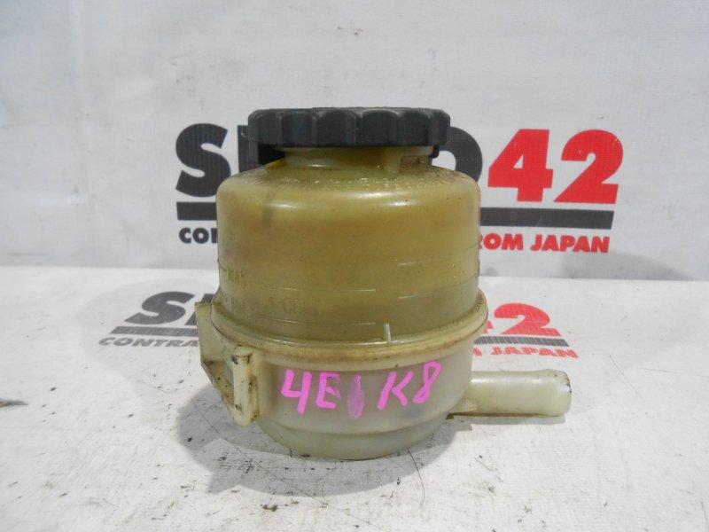 Бачок гидроусилителя Toyota Corsa EL51 (б/у)