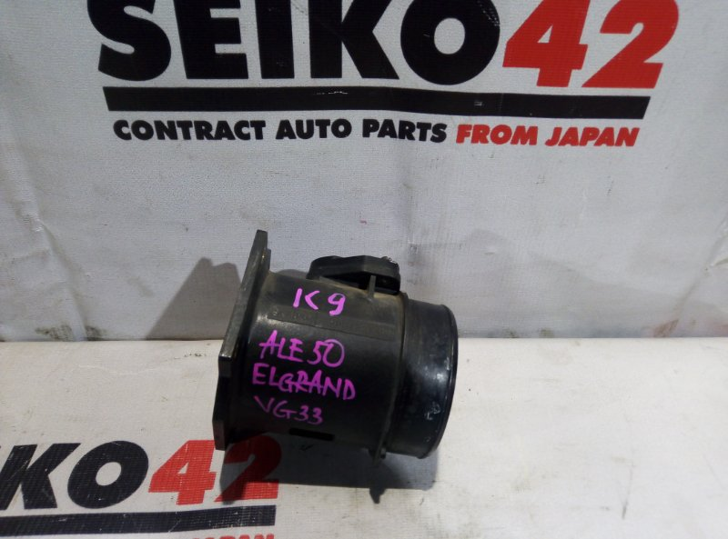 Датчик расхода воздуха Nissan Elgrand ALE50 VG33 (б/у)