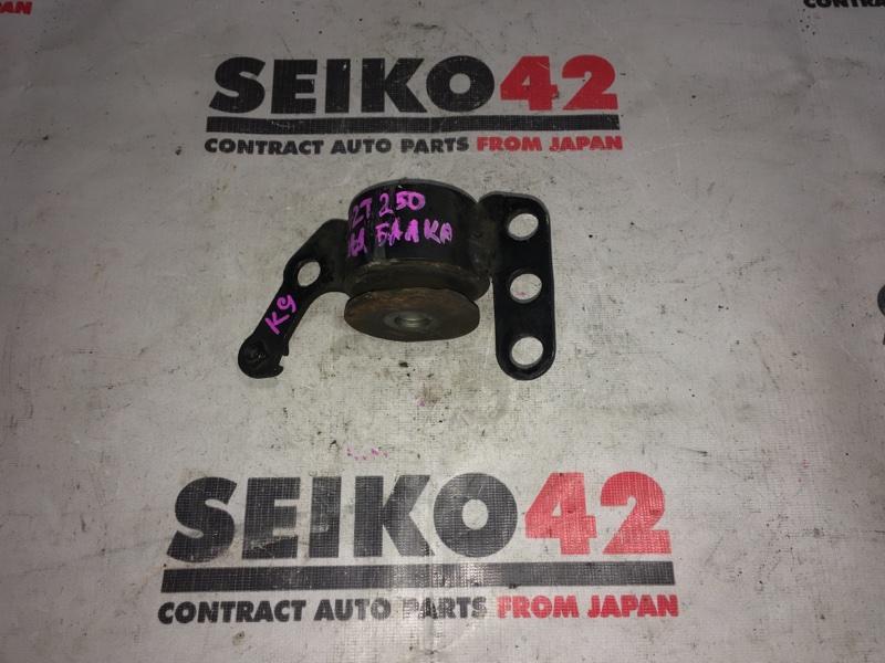 Подушка заднего рычага Toyota Avensis AZT250 задняя левая (б/у)