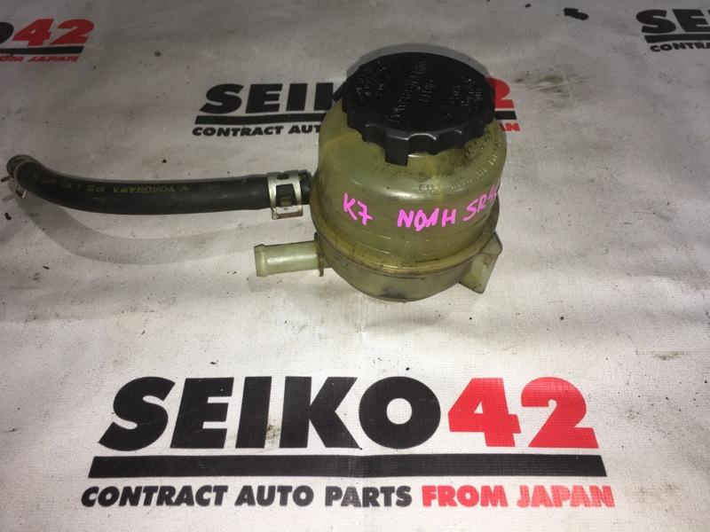 Бачок гидроусилителя Toyota Town Ace Noah SR40 (б/у)