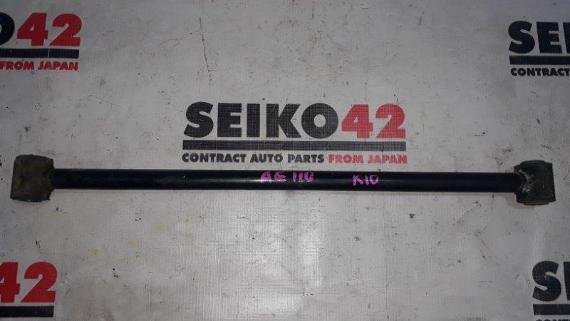 Тяга подвески Toyota Corolla AE110 задняя правая (б/у)