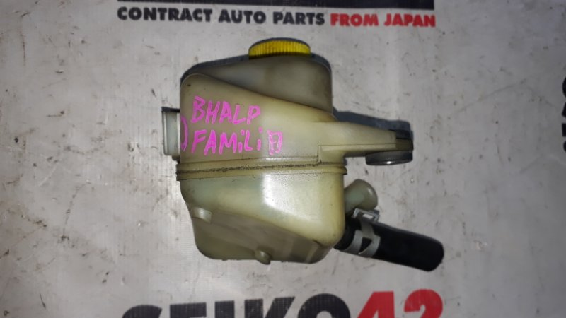 Бачок гидроусилителя Mazda Familia BHALP (б/у)