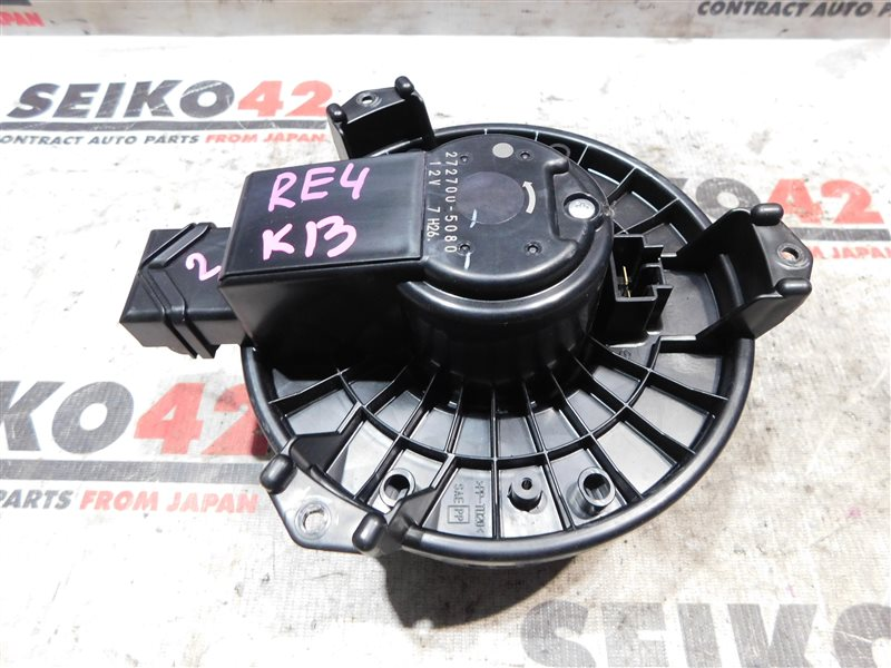 Мотор печки Honda Cr-V RE4 (б/у)