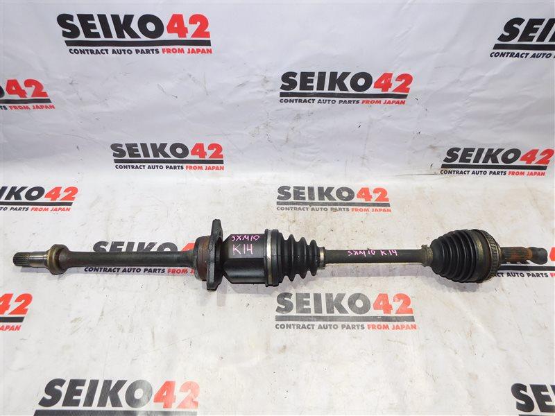 Привод Toyota Ipsum SXM10 3S-FE передний правый (б/у)
