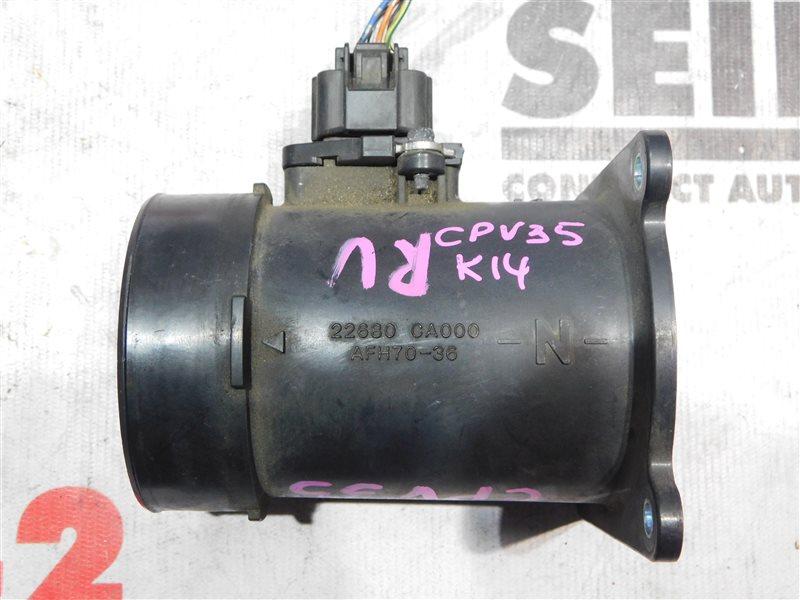 Датчик расхода воздуха Nissan Skyline CPV35 VQ35DE (б/у)