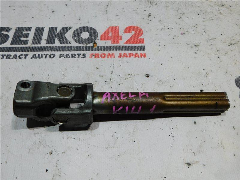 Карданчик рулевой Mazda Axela BK5P (б/у)