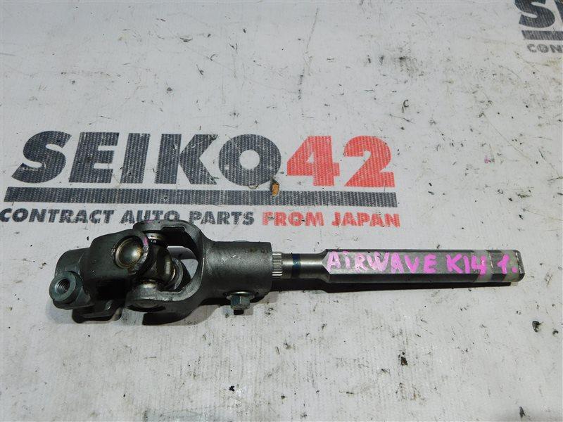 Карданчик рулевой Honda Airwave GJ1 (б/у)