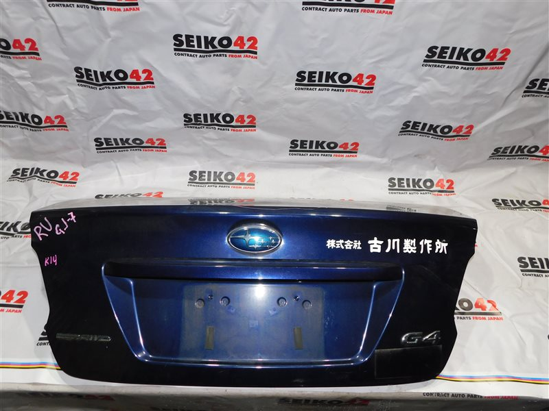 Крышка багажника Subaru Impreza GJ7 (б/у)