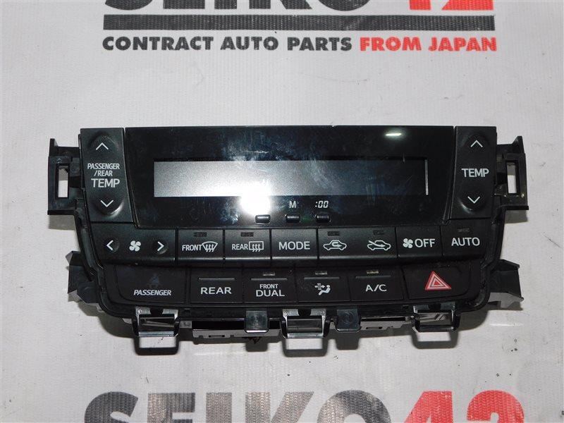 Блок управления климат контролем Toyota Alphard ANH20 (б/у)