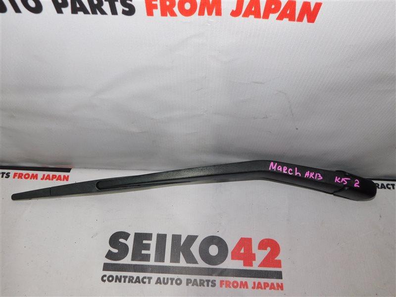 Щетка стеклоочистителя Nissan March K13 задняя (б/у)