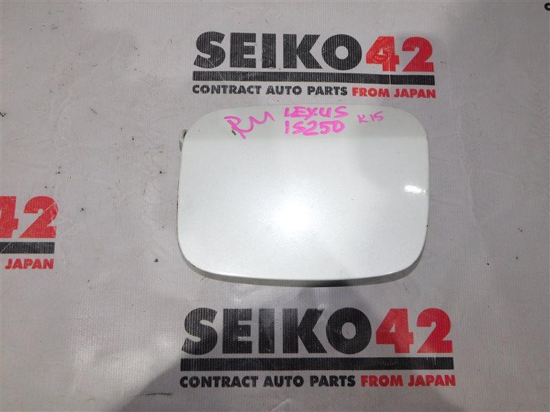 Лючок топливного бака Lexus Is250 GSE20 (б/у)