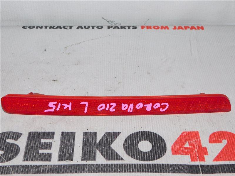 Катафот Toyota Corolla NRE210 задний левый (б/у)