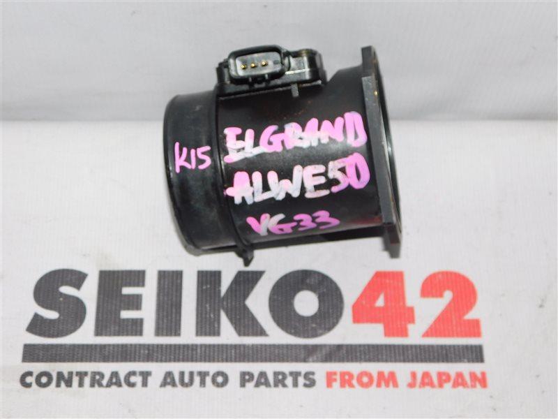 Датчик расхода воздуха Nissan Elgrand ALWE50 VG33 (б/у)