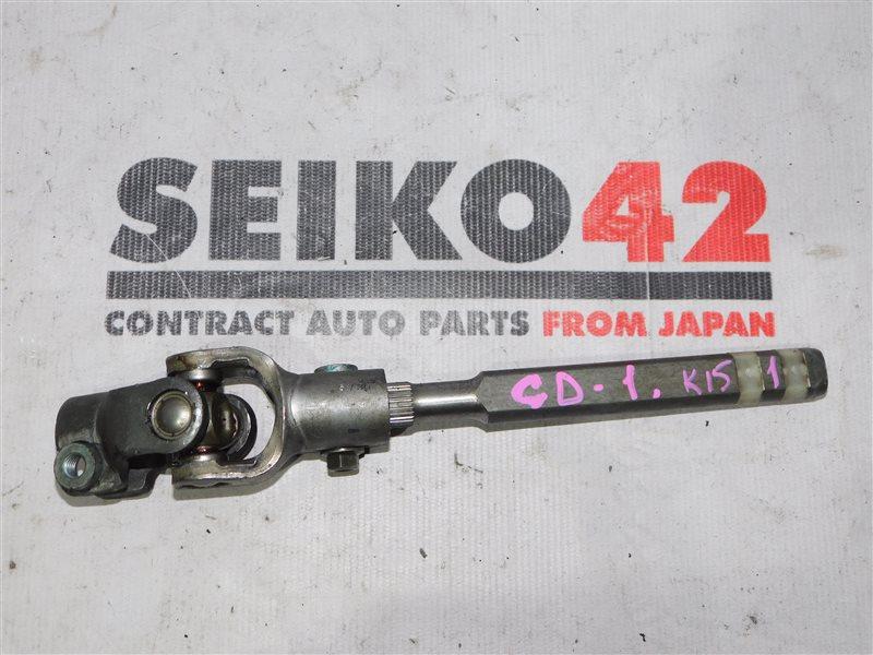 Карданчик рулевой Honda Fit GD1 (б/у)