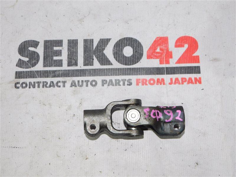 Карданчик рулевой Toyota Belta SCP92 (б/у)