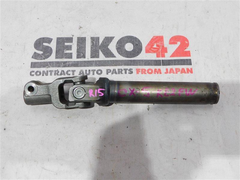 Карданчик рулевой Mazda Cx-5 KE2FW (б/у)