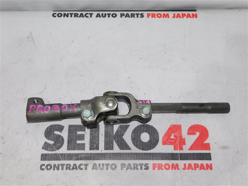 Карданчик рулевой Toyota Probox NCP51 (б/у)