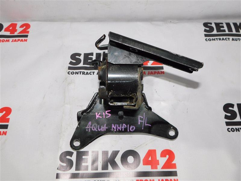 Подушка двигателя Toyota Aqua NHP10 1NZ-FXE передняя левая (б/у)