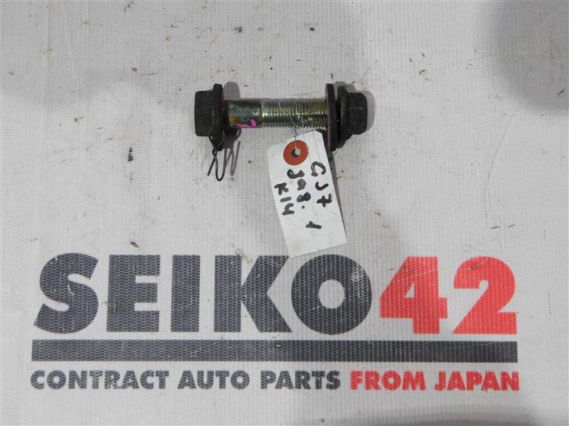 Болт регулировочный Subaru Impreza GJ7 задний (б/у)