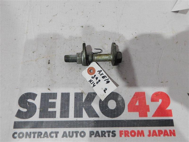 Болт регулировочный Mazda Axela BK3P задний (б/у)
