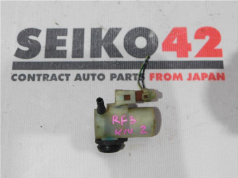 Мотор омывателя Honda Stepwgn RF3 (б/у)